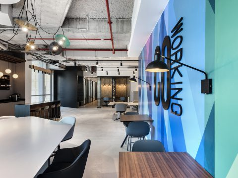 SPAcenter.co .il ריגס גאטי ירושלים Regus Gati Jerusalem 7