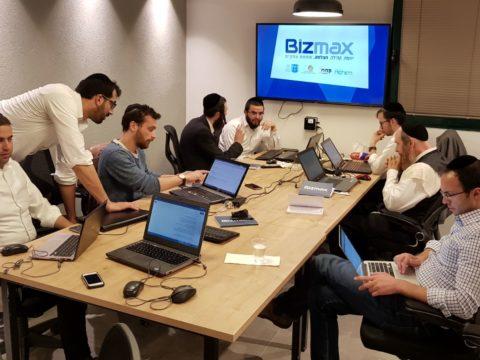 ביזמקס ירושלים - Bizmax - חלל עבודה בירושלים