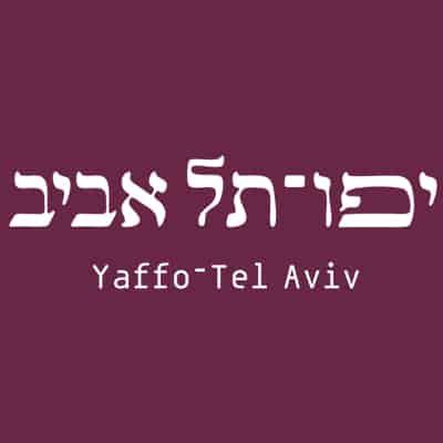 יפו תל אביב לוגו